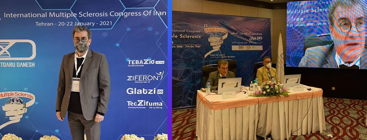 متخصص مغز و اعصاب در تهران